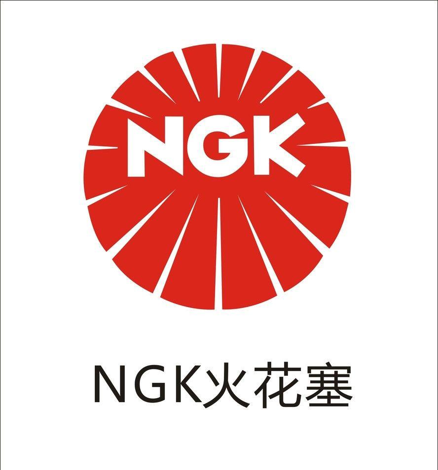 NGK火花塞